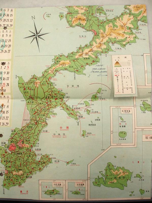 map of bases.JPG